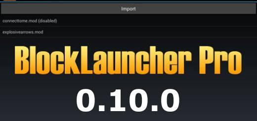 Minecraft pe скачать 0.10.0