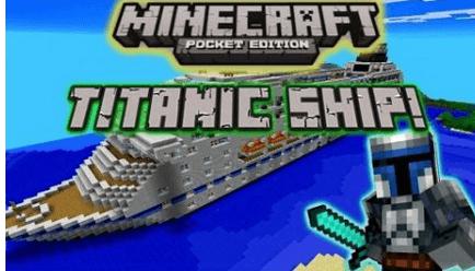 Карта Титаник для Minecraft PE 0.9.5 и 0.10.0