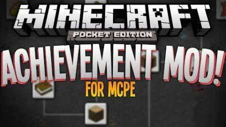 Скрипт Achievements для Minecraft PE 0.9.5 и 0.10.0