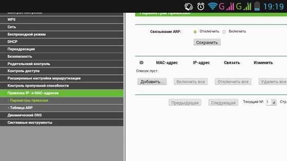 Как создать сервер mcpe на телефоне