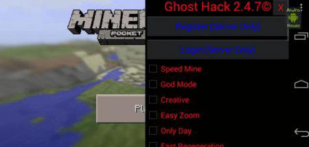 Чит для Minecraft PE 0.9.5 и 0.10.0 - Ghost Hack версии 2.4.7