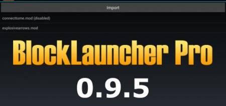 Скачать BlockLauncher PRO 1.7.6 для Minecraft PE 0.9.5