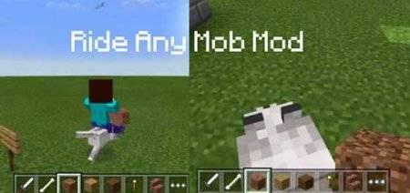 Мод Ride Any Mob для Minecraft PE 0.9.5 и 0.10.0