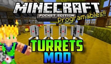 Мод Turrets Mod для Minecraft PE 0.9.5 и 0.10.0