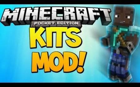 Мод Kits для Minecraft PE 0.9.5 и 0.10.0