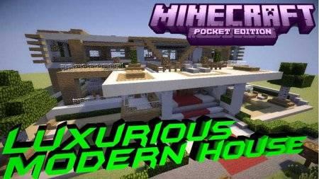 Карта Modern House для Minecraft PE 0.9.5 и 0.10.0