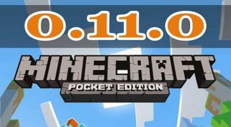 Скачать Minecraft PE 0.11.0 Полная версия для Андроид