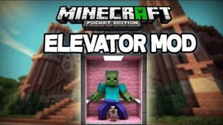 Мод Elevator Block - лифт в Minecraft PE 0.9.5 и 0.10.0