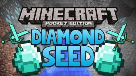 Сид с деревней для Minecraft PE 0.9.5 и 0.10.0