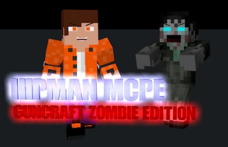 Мод Gun Mod Zombie v.4.3.1 для Minecraft 0.10.0 и 0.10.4