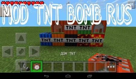 Мод BOMB TNT RUS для Minecraft PE 0.9.5 и 0.10.0
