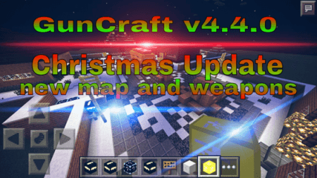 Мод GunCraft v.4.4.0 для Minecraft PE 0.10.0 - 0.10.4
