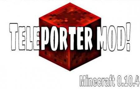 Мод Teleporter Pads для Minecraft PE 0.10.0 - 0.10.4