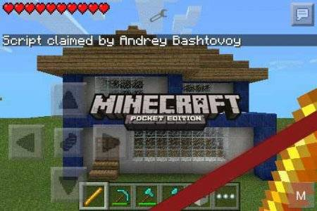 Мод MY BEAUTIFUL HOUSE для Minecraft PE 0.10.0 - 0.10.4