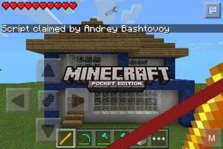 ��� MY BEAUTIFUL HOUSE ��� Minecraft PE 0.10.0 - 0.10.4