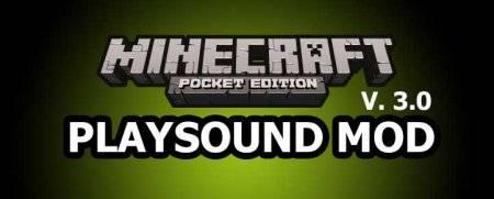 Мод PlaySound V3.0 для Minecraft PE 0.9.5 - 0.10.4