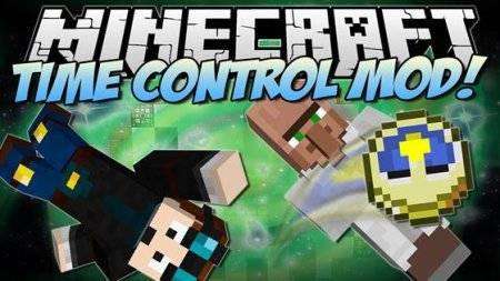 Мод Time Control для Minecraft PE 0.10.0 - 0.10.4