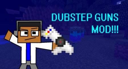 Мод DUBSTEP GUN для Minecraft PE 0.10.0 - 0.10.4