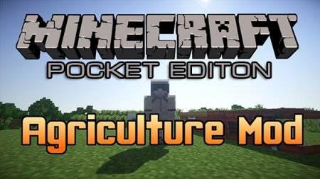 Мод Agriculture - сельское хозяйство в Minecraft PE 0.10.0 - 0.10.4