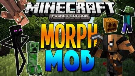 Мод Morph Victim lkz Minecraft PE 0.10.0 - 0.10.4