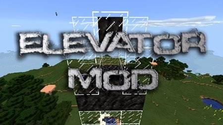 RhanCandia's Elevator Mod - мод на лифт для Майнкрафт ПЕ 0.10.0 - 0.10.4