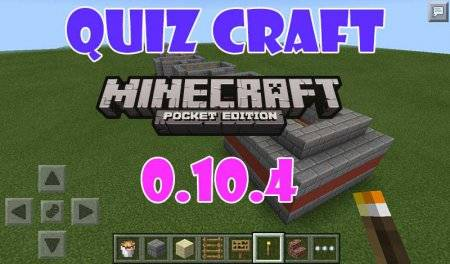 ����� QuizCraft ��� Minecraft Pocket Edition 0.10.4 � 0.10.0