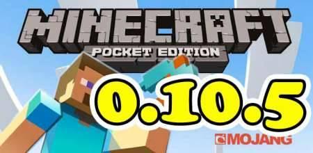 Скачать Minecraft PE 0.10.5 на Андроид