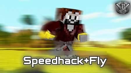 Чит Speedhack для Minecraft PE 0.10.4 и 0.10.5