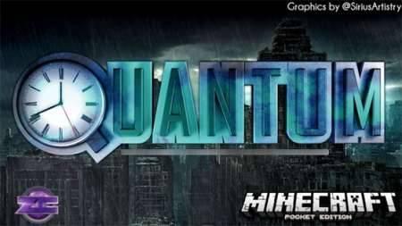 Сборник карт Quantum для Minecraft PE 0.10.5 - 0.10.4