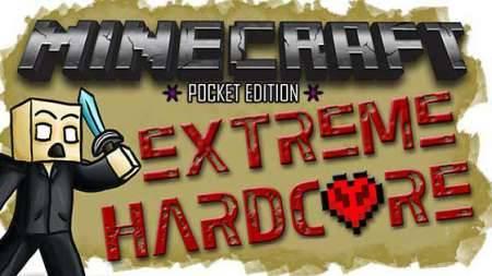 Карта Extreme Hardcore для Minecraft PE 0.10.5 и 0.10.4