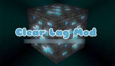 Мод Clear Lag - убираем глючи в Minecraft PE