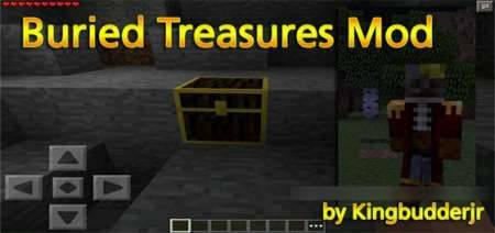Мод Buried Treasures - клады в Minecraft PE 0.10.5