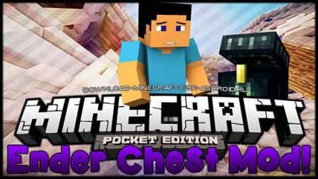 Мод на сундук Края для Minecraft PE 0.10.5