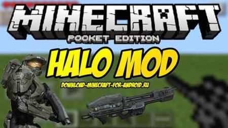 Мод на броню и оружие из Halo 4 для Minecraft PE