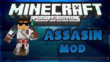 Мод Assassin's Gear для Minecraft PE