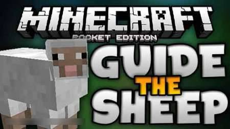 Карта Guide The Sheep для Minecraft PE