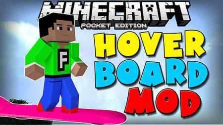 ��� ��������� - �������� ����� � Minecraft PE