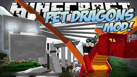 Мод Pet Dragon - ручной дракон для Майнкрафт ПЕ