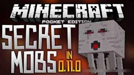 Секретные мобы в Minecraft PE 0.11.0