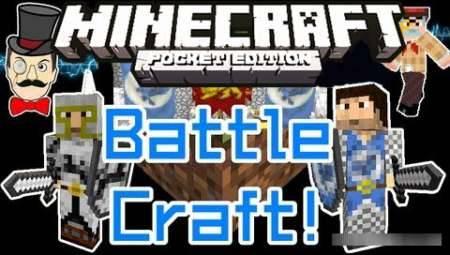 Мод Battlecraft Mod - Новые боссы и оружие в MCPE