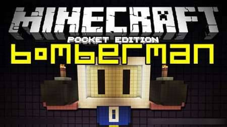 Карта Bomberman для Minecraft PE