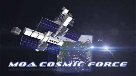 Мод Cosmic Force - Космическая сила в Pocket Edition