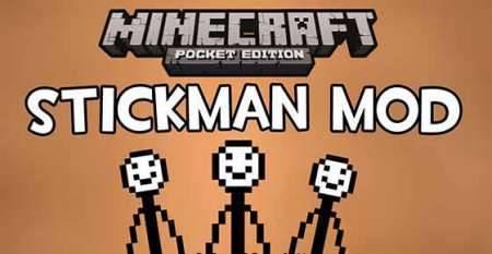 Мод Stickman Model - Стив-человек для Minecraft PE