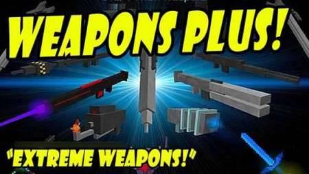 Мод Weapons Extreme - экстремальное оружие в MCPE