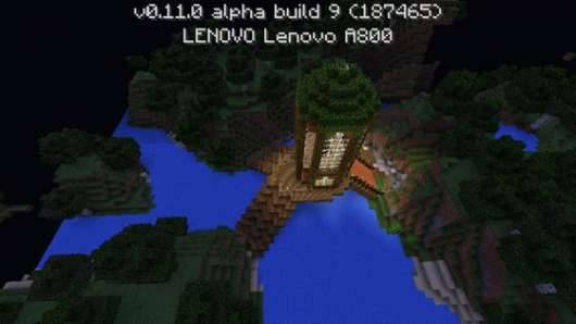 Карта Маяк для Minecraft PE