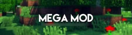 Набор инструментов «Мега мод» для Minecraft PE