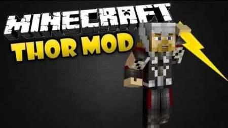 Мод Thor - бог молний Тор в Minecraft PE