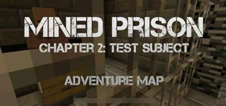 Карта Подземная тюрьма: Испытуемый (Глава 2) для MCPE