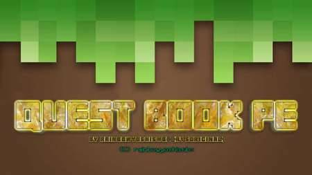 Мод Quest Book - книга квестов в Pocket Edition