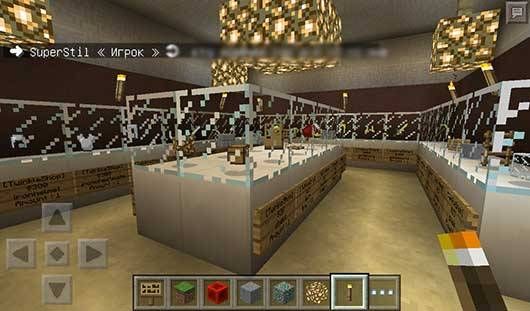 ������ ItemCase 1.0.5 ��� Minecraft PE